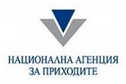 Българите в чужбина освободени от плащане на здравни вноски у нас