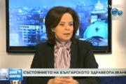 Министър Таня Андреева: За 7-милионна България 400 болници са твърде много