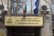 Здравният министър обеща да не прави чистки в министерството си