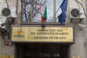 Министерство на здравеопазването обжалва решението на ВАС за отмяна на стандартите