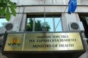 Здравната парламентарна комисия прие национална стратегия до 2020 г.