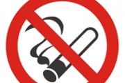 В Русия ограничиха драстично тютюнопушенето