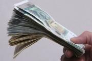 НЗОК иска още 328 млн. лв.