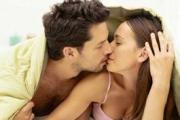 За добър секс изберете партньор с добри комуникативни умения