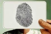 Системата с пръстовия отпечатък се срина