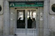 Отново обявяват търг за белодробната болница в Радунци