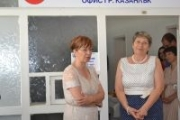 С водосвет бе открит новият офис на РЗОК-Казанлък
