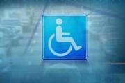 Хората с увреждания могат да подават документи за винетка и онлайн