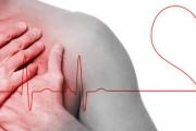 Сърцето иска най-малко 150 минути упражнения с умерена интензивност всяка седмица