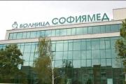 """Безплатни профилактични прегледи стартират в """"Софиямед"""""""
