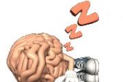Умореният мозък спи и когато сме будни