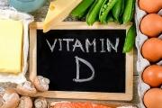 Необходимата дневна доза витамин D e 5 мг