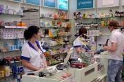 Фармацевтите - само в 5 вуза