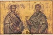 """В център """"Св. Св. Козма и Дамян"""" отбелязаха патронния си празник"""