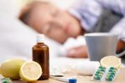 Четири щама грип ни атакуват през предстоящия сезон
