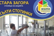 Деца даряват два кувьоза за бебетата в УМБАЛ-Стара Загора