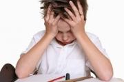 """Учени искат забрана на термина """"дислексия"""""""