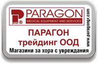 Парагон трейдинг ООД