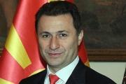 В Македония откриват свободни от данъци зони за здравни грижи
