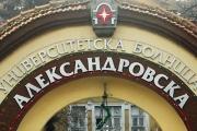 В Александровска болница извършиха 3 нови трансплантации