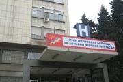 Единна регистрационна система заработи в МБАЛ Бургас