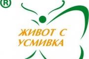 В петък стартират VII Национални игри за трансплантирани