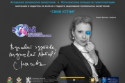 """С фотографската изложба """"Сини устни"""" ще се отбележи Световния ден на пулмуналната хипертония"""