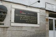 """Допълнителните възнаграждения в """"Пирогов"""" остават засега"""