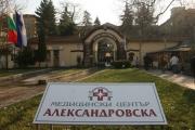 """В """"Александровска"""" ще правят безплатни ехографски прегледи на щитовидна жлеза"""