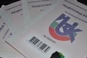 Въвеждат нови правила за рецептурните книжки