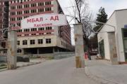 Болница замесена в скандал между магистрати