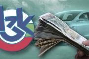 НЗОК иска 400 млн. лв. допълнително в бюджета си