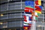 ЕК: Подобряването на здравеопазването е дългогодишно предизвикателство за България