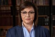 Корнелия НИНОВА: Медицинската сестра да стане защитена професия