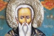 Почитаме Св. Иван Рилски и Деня на българския лекар