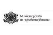 МЗ иска диференцирани цени на лекарствата в Западна и Източна Европа