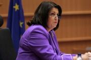 ЕС предоставя 144 милиона евро за нови изследвания на редки болести