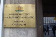 Готвят промени в наредбата за заболяванията, които застрашават живота на деца и ученици