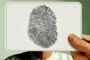 Стана ясна фирмата, спечелила търга за пръстовия идентификатор