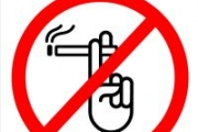 31 май - ден без тютюнев дим