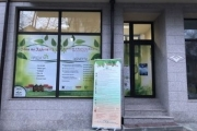 "Нова зала за медитация открива фондация ""Вадимелис"""